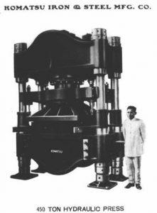 First machine manufactured, a Komatsu industrial press machine in 1924